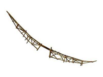 Arc court charpente